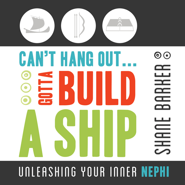 Can´t Hang Out...Gotta Build a Ship: Unleashing...
