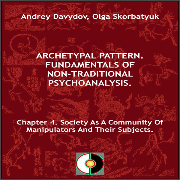 Chapter 4. Society as a Community of Manipulato...