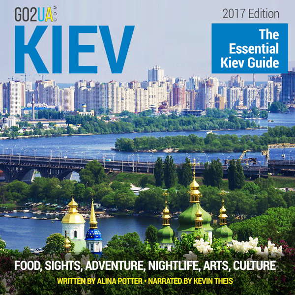 Kiev Travel Guide: The Essential Kiev Guide (20...
