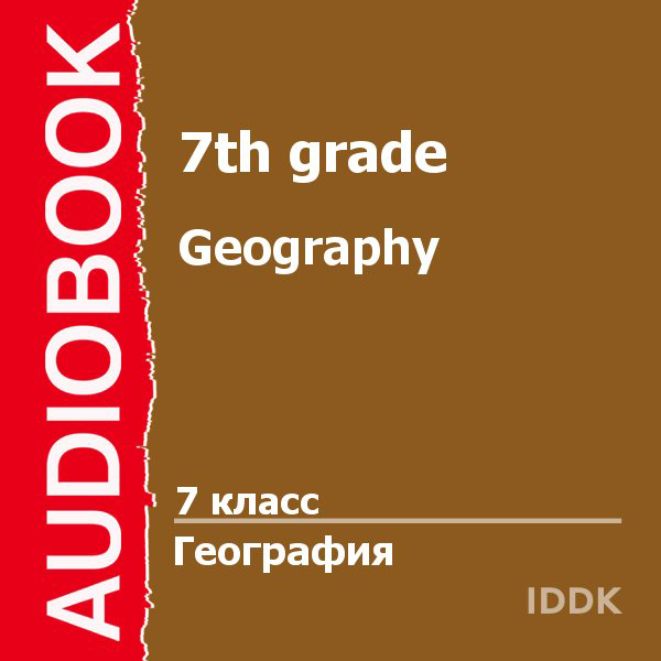 Geography for 7th Grade [Russian Edition] , Hör...