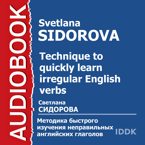 Technique to Quickly Learn Irregular English Ve...