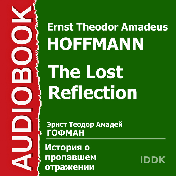 The Lost Reflection [Russian Edition], Hörbuch,...