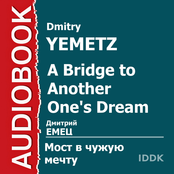ShNyr A Bridge to Another One´s Dream [Russian ...