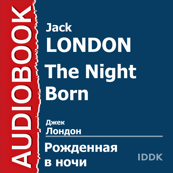 The Night Born [Russian Edition] , Hörbuch, Dig...
