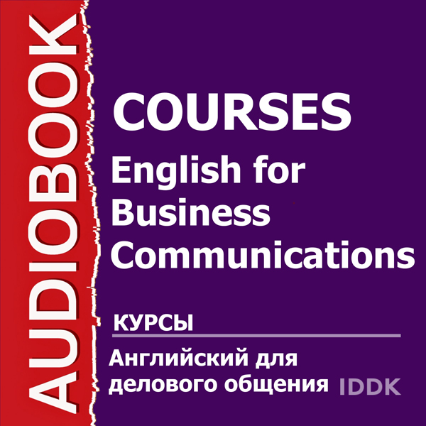 English for Business Communications [Russian Ed...