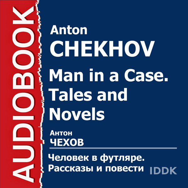 Man in a Case. Tales and Novels [Russian Editio...