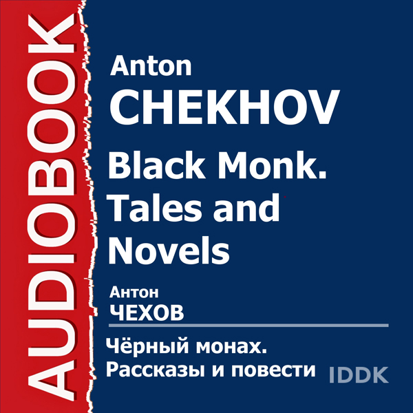 Black Monk. Tales and Novels [Russian Edition] ...