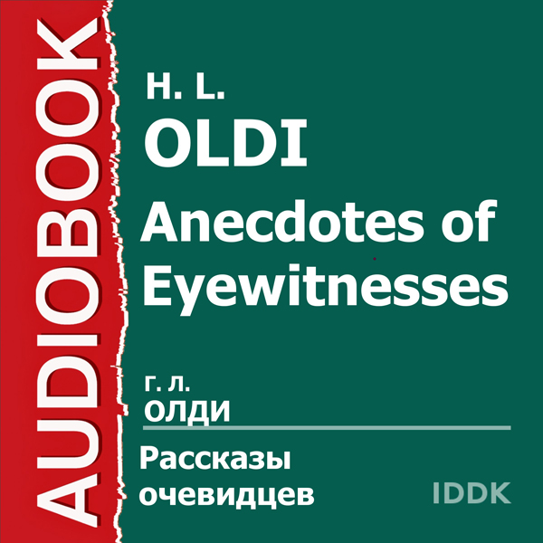 Anecdotes of Eyewitnesses [Russian Edition] , H...