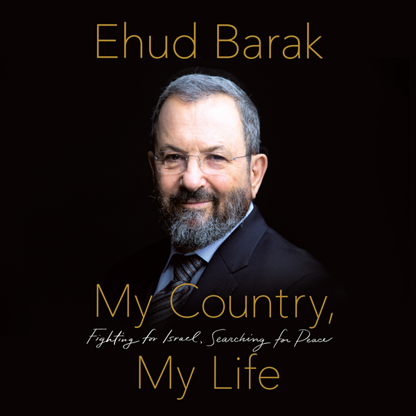 My Country, My Life: Fighting for Israel, Searc...