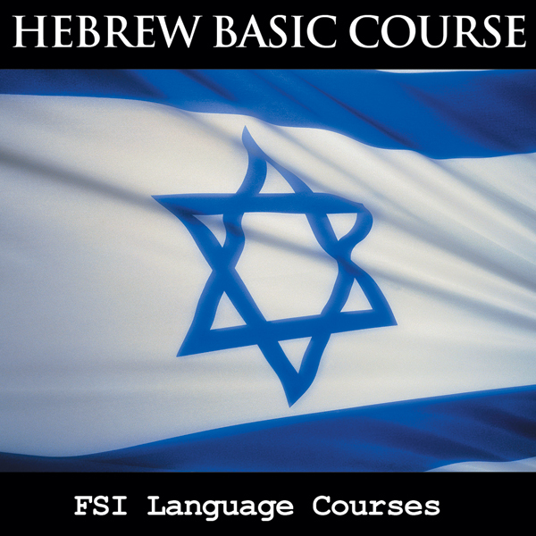 FSI Language Courses: Hebrew , Hörbuch, Digital...