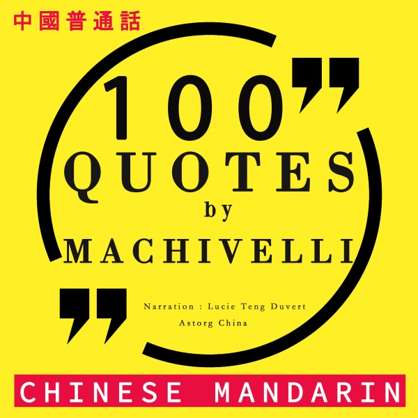 100 quotes by Machiavelli in Chinese Mandarin: ...