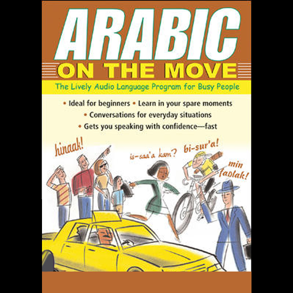 Arabic on the Move, Hörbuch, Digital, 1, 212min