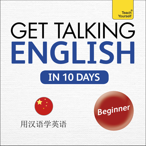 Get Talking English in Ten Days: Learn in Manda...