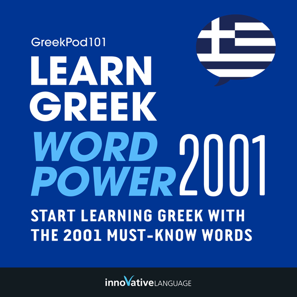 Learn Greek - Word Power 2001: Intermediate Gre...