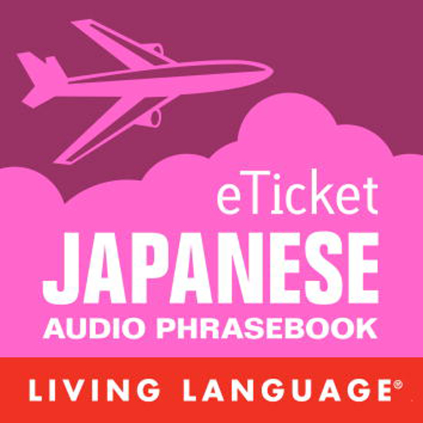 eTicket Japanese , Hörbuch, Digital, 1, 147min
