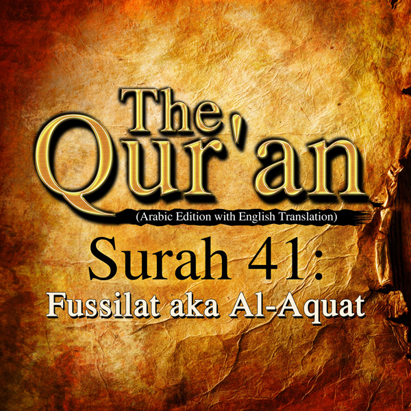 The Qur´an: Surah 41 - Fussilat, aka Al-Aquat , Hörbuch, Digital, 1, 37min