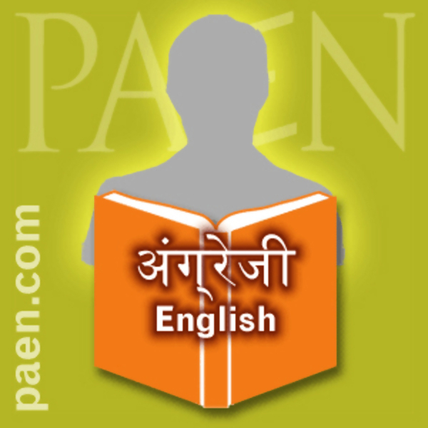 English: For Beginners in Hindi , Hörbuch, Digi...