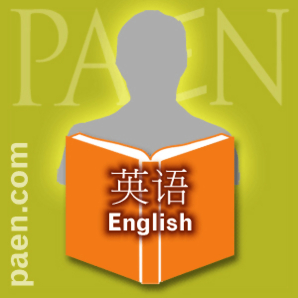 English: For Beginners in Chinese , Hörbuch, Di...