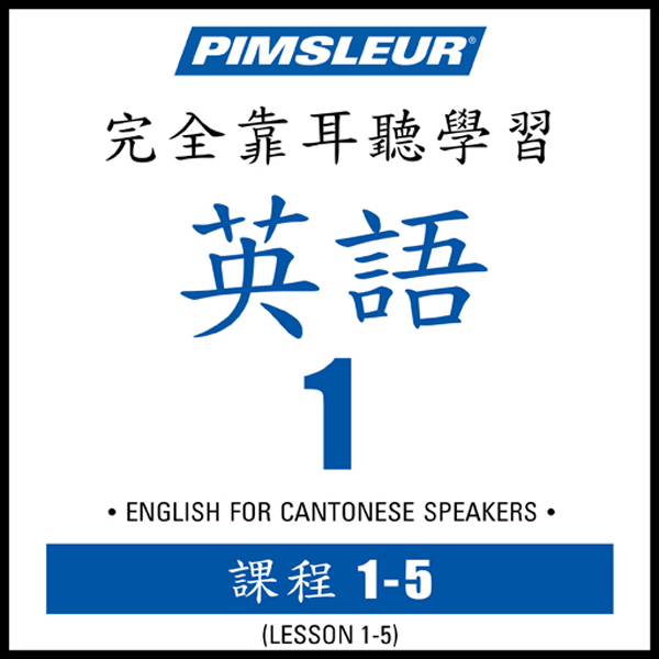 ESL Chinese (Can) Phase 1, Unit 01-05: Learn to...