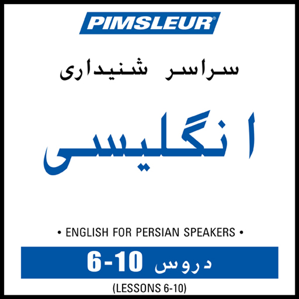 ESL Persian Phase 1, Unit 06-10: Learn to Speak...