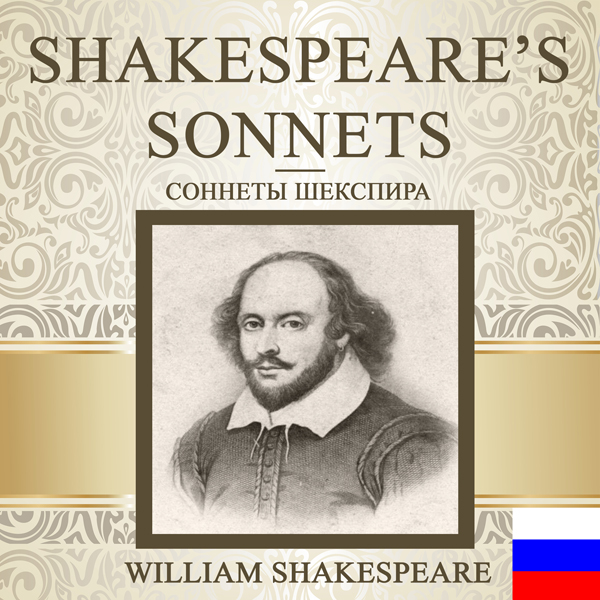 Shakespeare´s Sonnets [Russian Edition] , Hörbu...