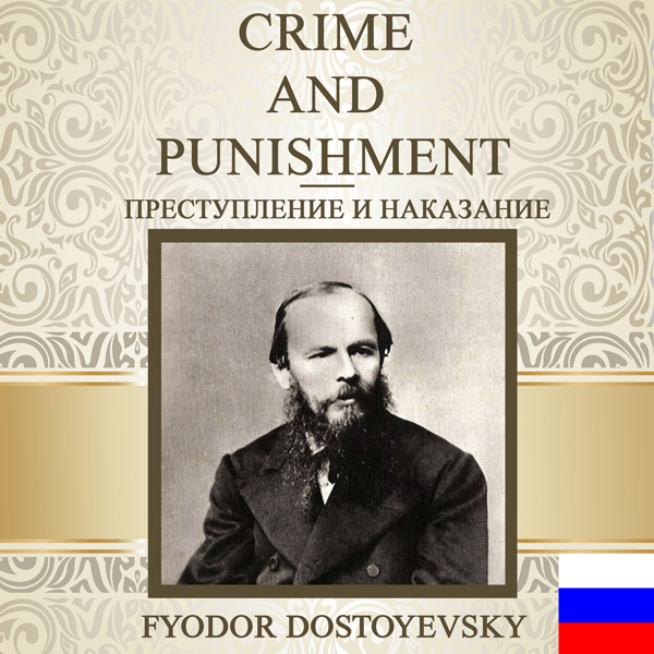 Crime and Punishment [Russian Edition] , Hörbuc...