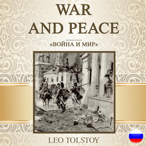 War and Peace (Russian Edition) , Hörbuch, Digi...