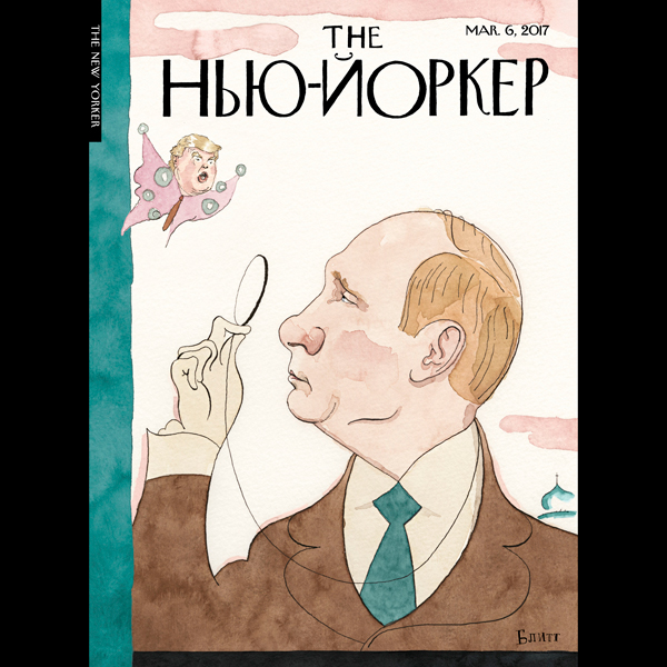 The New Yorker, March 6th 2017 (Evan Osnos, Dav...